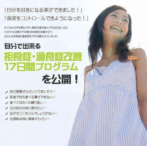 古賀式header01.jpg