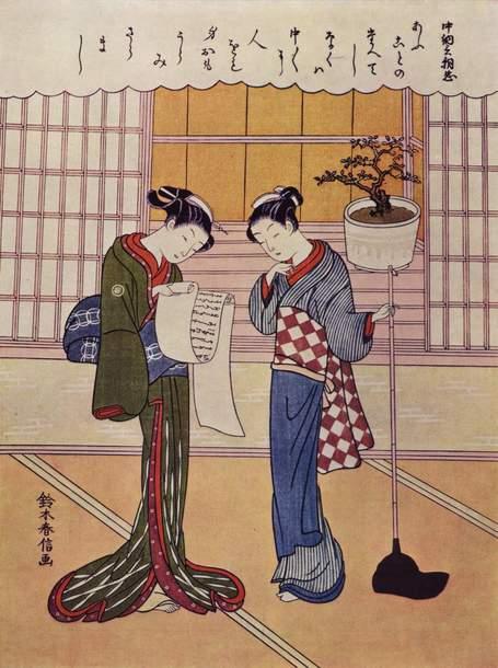 Suzuki_Harunobu_001.jpg