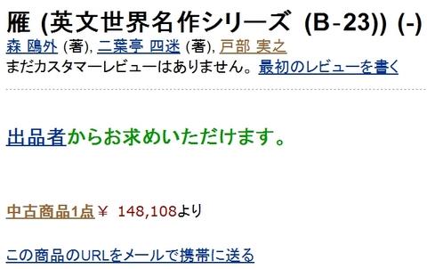 WS000252.JPG