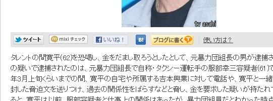tv-asahi-20120605.JPG
