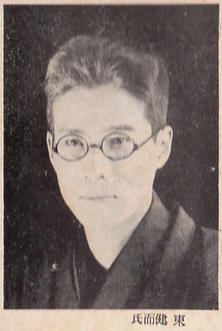AzumaKenji,SekaiKokkeiMeisakushu,transAzumaKeji(Kaizosha,1929)1.jpg
