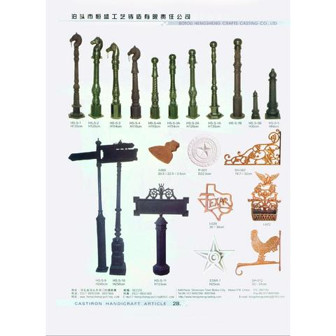 HitchingPost(madeinChina)7.jpg
