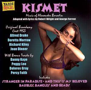 Kismet(1953soundtrack).jpg